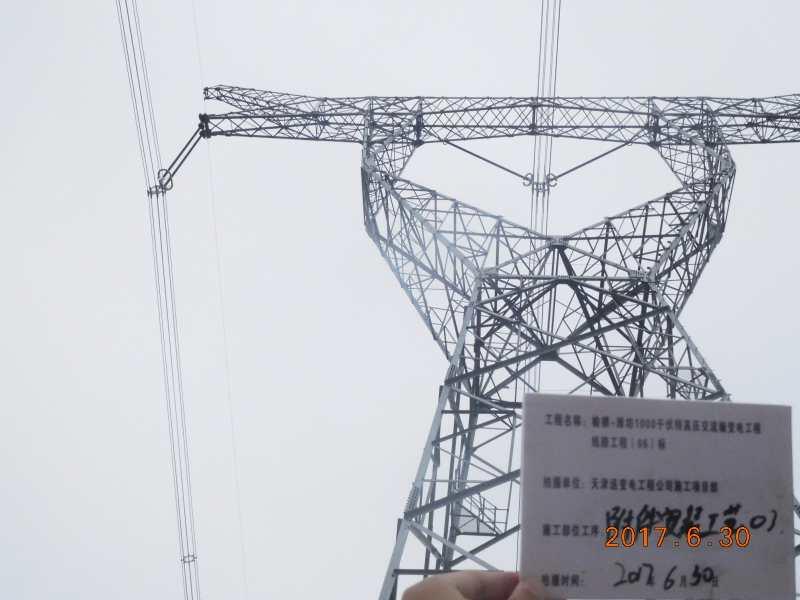 Yuheng-Weifang 1000kV UHV Transmission Line 6 bid